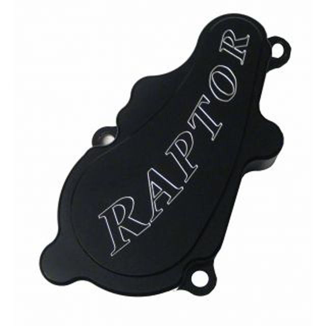 ModQuad Water Pump Cover - Black w/Logo - WPC1-BLK